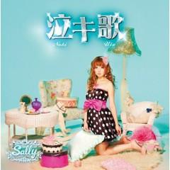 泣キ歌 (Naki Uta) - Miura Sally