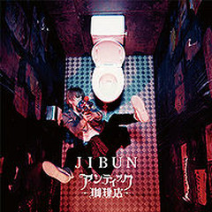 JIBUN (Limited Edition) - An Cafe