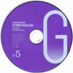 Senki Zesshou Symphogear G Original Soundtrack 5