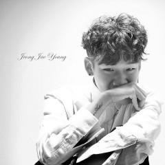 Gong Yumong (Single)