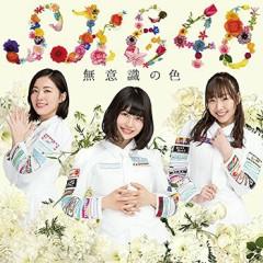 Mushiki no Iro - SKE48