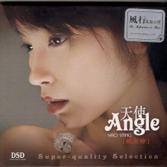 Angel - Yao Si Ting