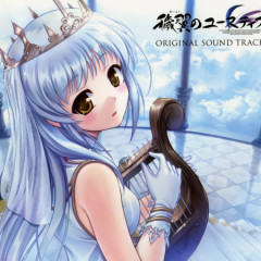 Aiyoku no Eustia Original Sound Track CD3