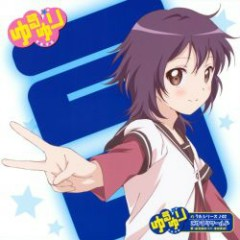 Yuru Yuri no Uta Series♪02 - Goyururi World