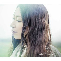 HouKo ChroniCle CD3 - Houko Kuwashima