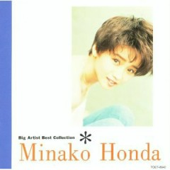 Big Artist Best Collection - Minako Honda