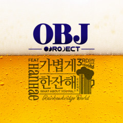 Drink It Lightly - O Broject