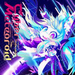 Cyber Meteoroid - Sakuzyo
