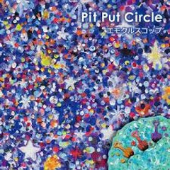 Pit Put Circle - Emoquru Scoop