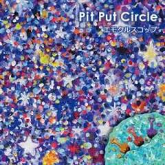 Pit Put Circle - Emoquru Scoop