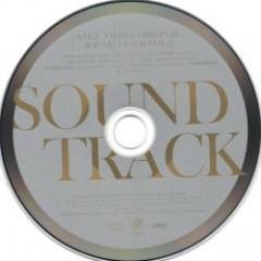 Ange Vierge Original Soundtrack CD Vol.1