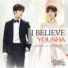 Cinderella And Four Knights OST Part. 5