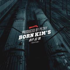 Sweet Dreams - Born Kim