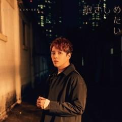 Dakishimetai (Mini Album) - Jang Geun Seuk