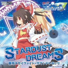Touhou Skyfight Soundtrack 'STARDUST DREAMS'