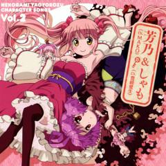 Nekogami Yaoyorozu Character Song Vol.2