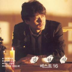 Best 16 - Kim Hyun Sik