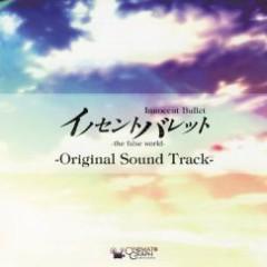 Innocent Bullet -Original Sound Track- CD1