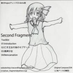 Second Fragment Touhou Project Arrange CD demo Version