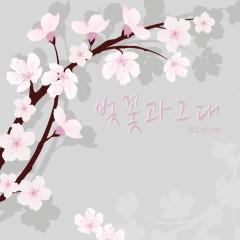 ㄹ2dom: Cherry Blossoms And Sweet Ep1