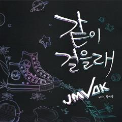 I Will Walk Together (Single) - JMVOK