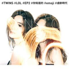 LOL - EP 2 - Twins