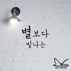 Starlight (Single)