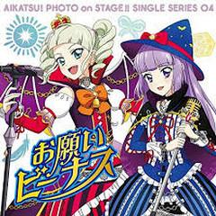 Onegai Venus - STAR☆ANIS,AIKATSU☆STARS!
