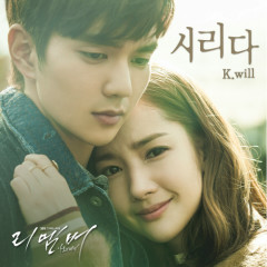 War Of The Son OST Part.1
