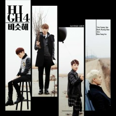 Day By Day - HIGH4