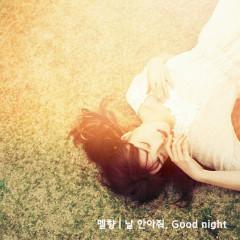 Hold Me, Goodnight (Single)