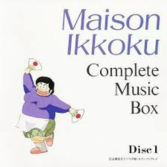 Maison Ikkoku Complete Music Box Disc 1 No.2