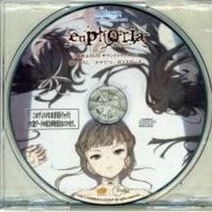 euphoria Theme Song & Original Soundtrack CD