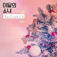 The Carol 2.0 (Single) - Loona
