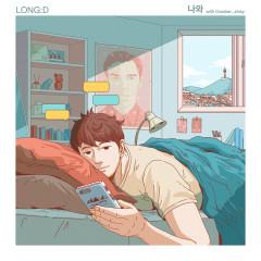 Lazy Morning (Single)