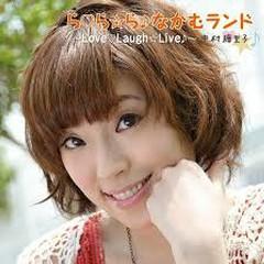 La♡La☆La♪ Nakamu Land ~Love♡Laugh☆Live♪~ - Eriko Nakamura