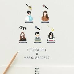 I Want To Hug You (Single) - ACOUSWEET, 406 Project
