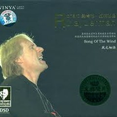 Song Of The Wind - Richard Clayderman