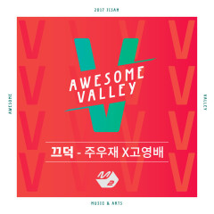 Awesome Valley (Single) - Woo Joo Jae, Ko Young Bae