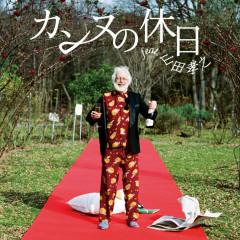Cannes no Kyuujitsu - Fujifabric, Yamada Takayuki