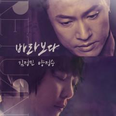 Return - Kiroy Y,Kim Jong Min