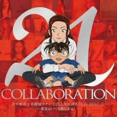 Mai Kuraki x Detective Conan COLLABORATION BEST 21 CD1