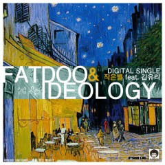 Little Star (Single) - Fatdoo, Ideology