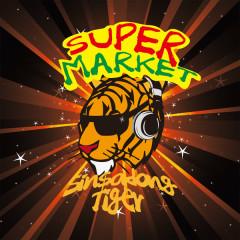 Sinsadong Tiger Super Market Project Album – Another Half  - Son Dong Woon
