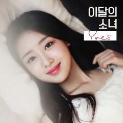 Yves (Single) - Loona