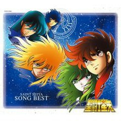 Saint Seiya (Anime) Song Best