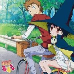 Futari no Chronostasis - Endou Yurika