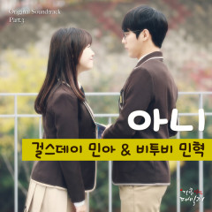 My Sweet And Sour Family OST Part.3 - Minah,Lee Min Hyuk (BTOB)