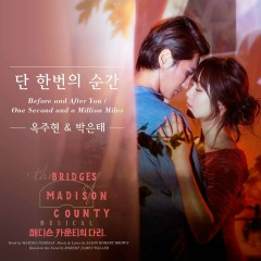 The Bridges Of Musical Madison County Part.2 (Single)