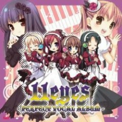 11eyes -PERFECT VOCAL ALBUM-